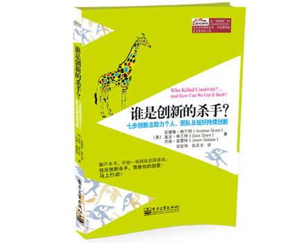 Cover WKC Book China Green